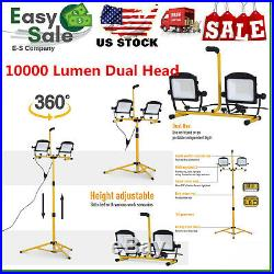 10000 Lumen Dual Head Weather Resistant LED Work Lights with Tripod Stand USA